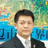 副代表:田上雅人